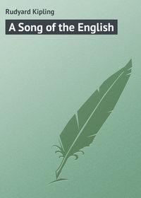 Kipling, Rudyard  - A Song of the English
