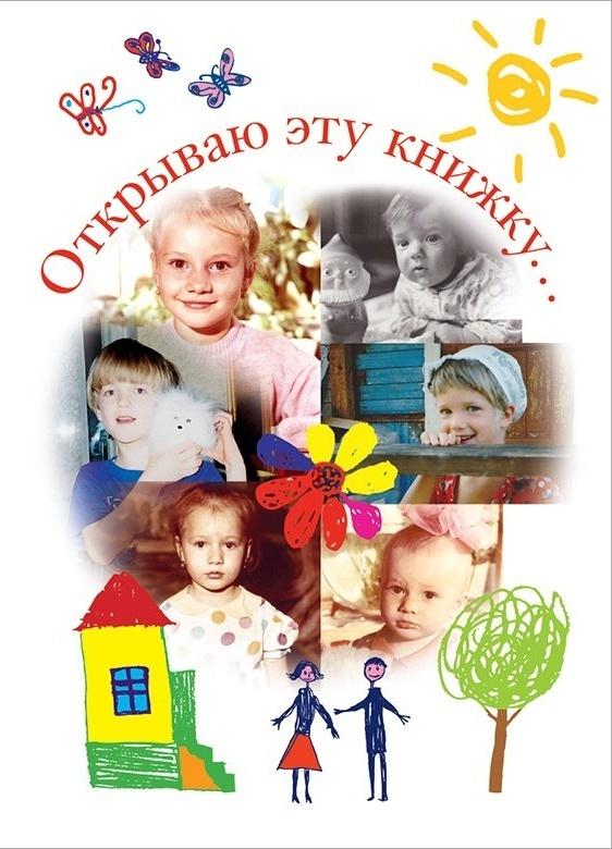 Валерий Кузьмин Открываю эту книжку… (сборник)