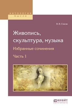 валерий лялин православные рассказы слушать в youtube