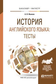 Андрей Владимирович Иванов бесплатно