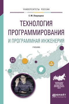 Екатерина Михайловна Лаврищева бесплатно
