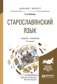 Клавдия Анатольевна Войлова бесплатно