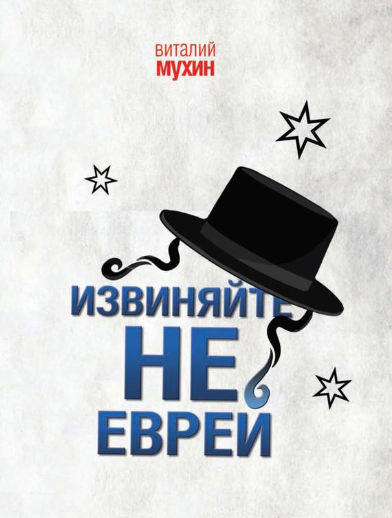 Виталий Мухин Извиняйте, не еврей хочу айпад подскажите какой фирмы лучше взять