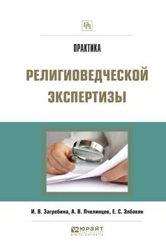 Екатерина Сергеевна Элбакян бесплатно