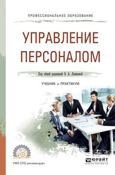 Елена Викторовна Ганичева бесплатно