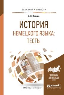Красивая обложка книги 26/47/37/26473787.bin.dir/26473787.cover.jpg обложка