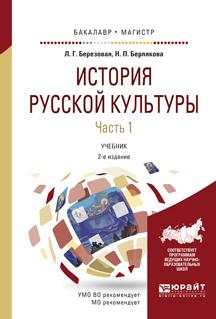 Лидия Григорьевна Березовая бесплатно