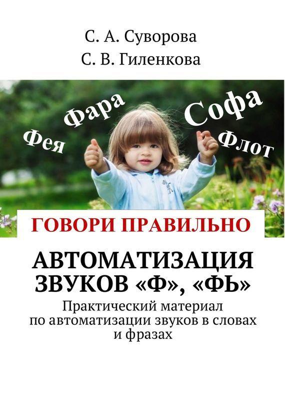 Книги для детей: прочее