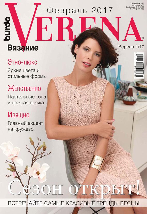 ИД «Бурда» Verena №1/2017 журнал моделей 20 подростковая одежда