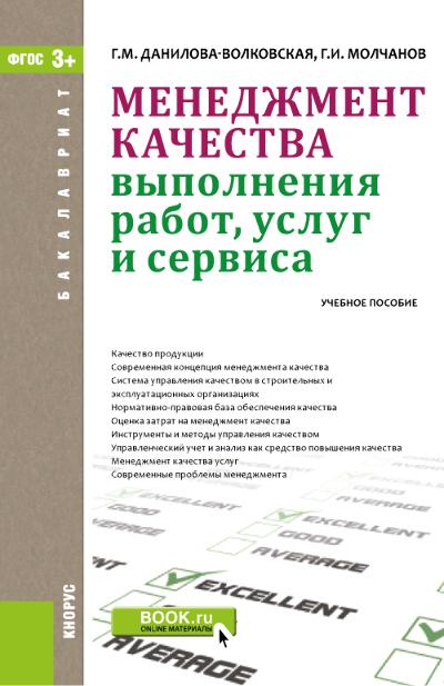 Галина Данилова-Волковская бесплатно