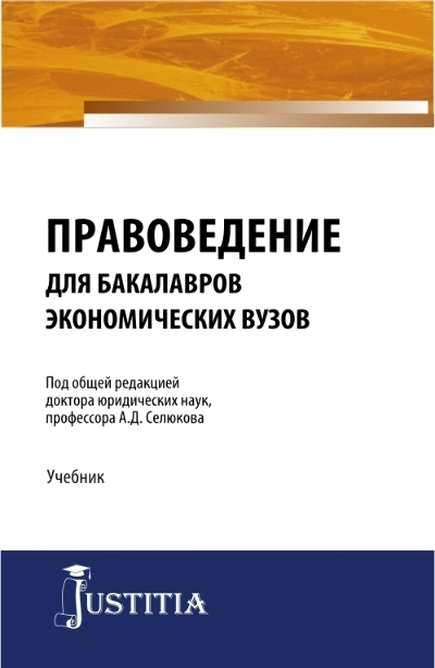 Шикарная заставка для романа 26/51/86/26518684.bin.dir/26518684.cover.jpg обложка