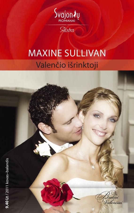 Maxine Sullivan Valenčio išrinktoji мужчины задержка блокировка кольца кольца разбрызгиватель вибрационного кольца чтобы помочь стимулировать длительные секс товары