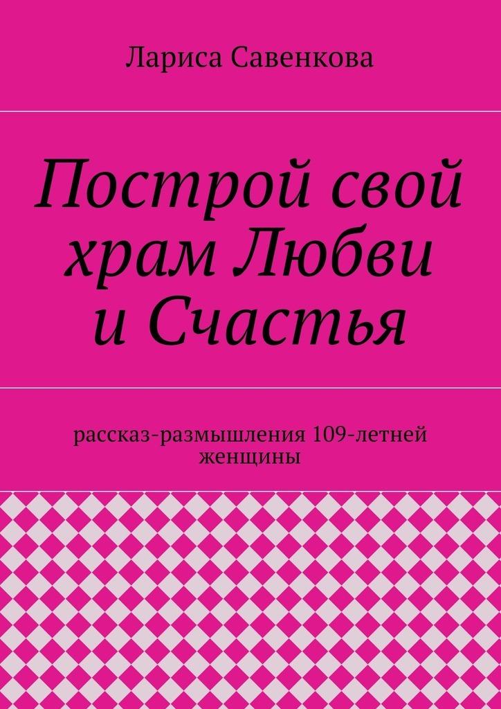 Шикарная заставка для романа 26/56/42/26564248.bin.dir/26564248.cover.jpg обложка