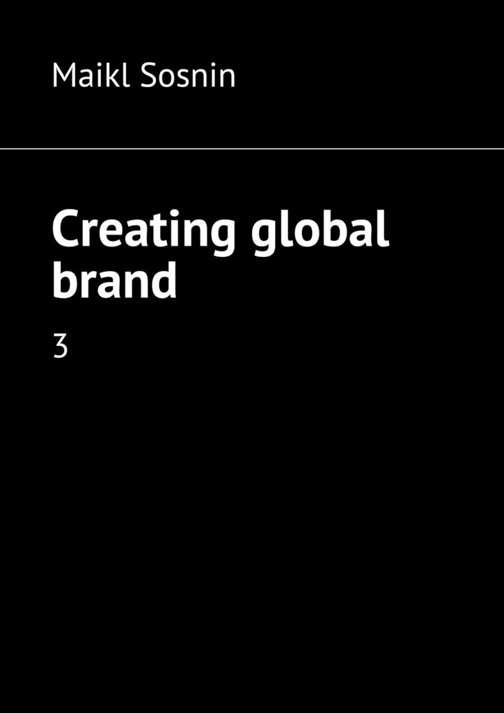 Maikl Sosnin Creating global brand. 3 maikl sosnin creating global brand 2