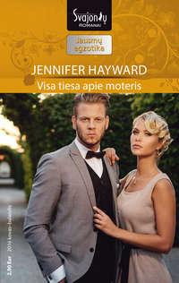 Дженнифер Хейворд - Visa tiesa apie moteris