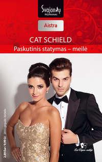 Cat Schield - Paskutinis statymas – meil?