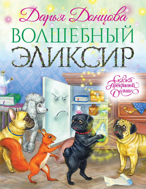Детски электронные книги с картинками скачать бесплатно