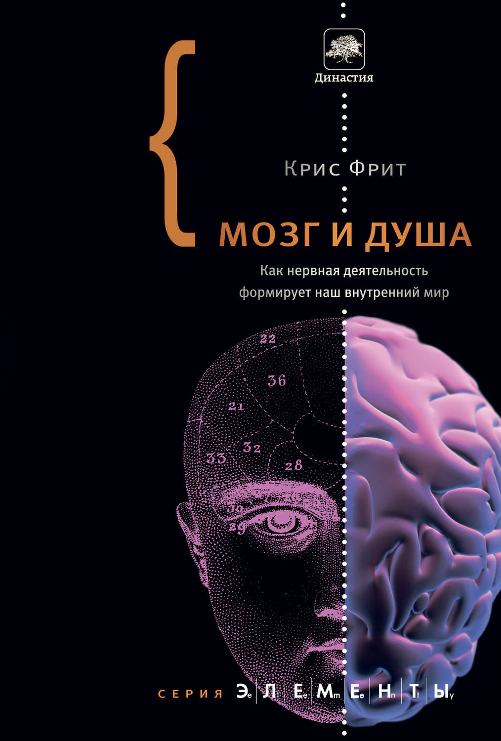 buy philosophical foundations of human rights 2015