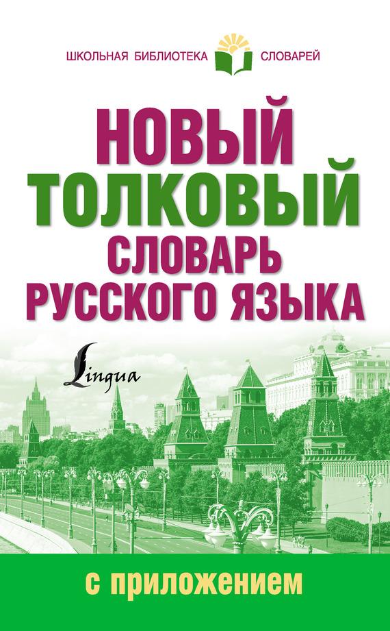 На обложке символ данного произведения 26/65/32/26653209.bin.dir/26653209.cover.jpg обложка