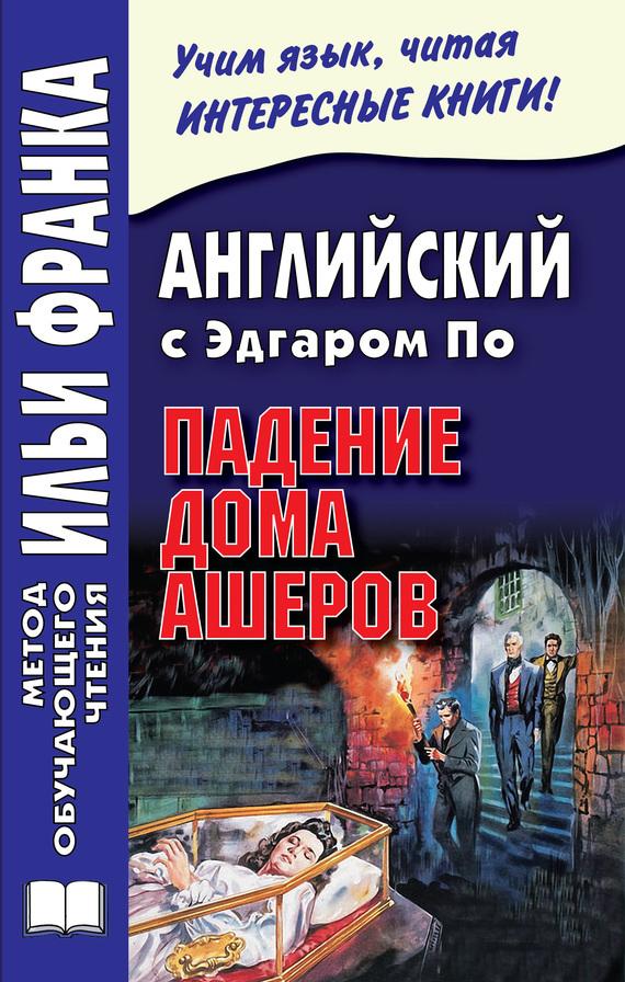 На обложке символ данного произведения 26/65/42/26654258.bin.dir/26654258.cover.jpg обложка