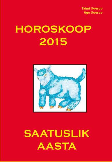 Taimi Uuesoo Horoskoop 2015. Saatuslik aasta ISBN: 9789949935185 517837 001 motherboard for hp compaq presario cq61 pm45 chipset daoop6mb6d0 tested good