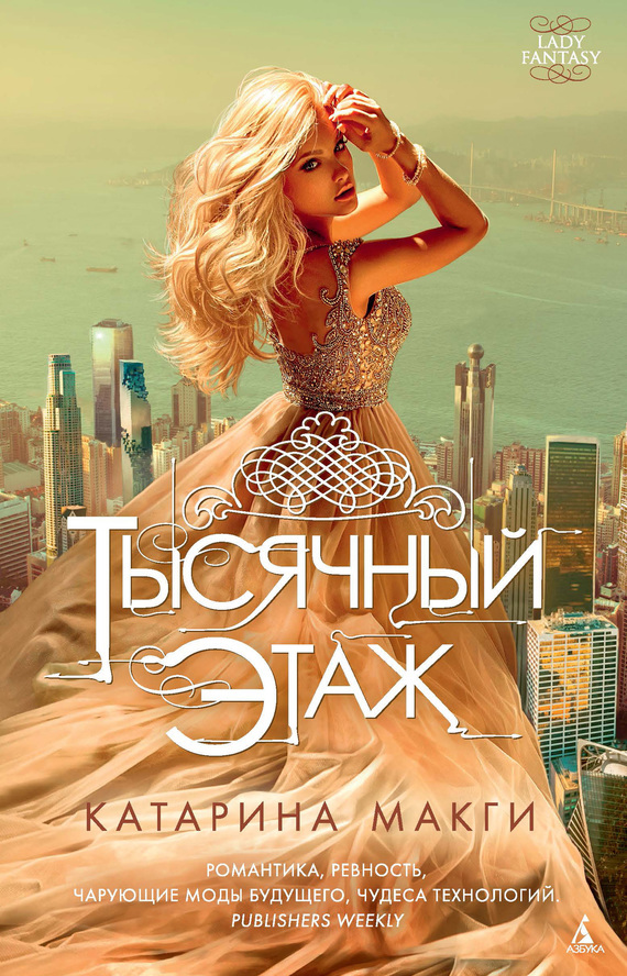 обложка книги static/bookimages/26/65/91/26659107.bin.dir/26659107.cover.jpg