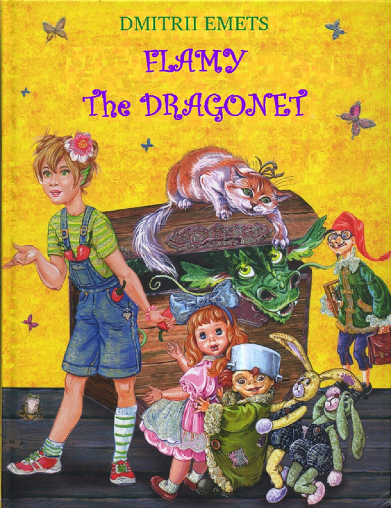Dmitrii Emets Flamy the Dragonet the bear and the dragon