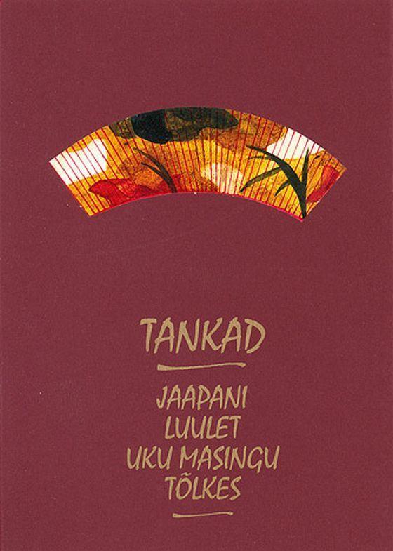 Коллектив авторов Tankad. Jaapani luulet Uku Masingu tõlkes uku masing mälestusi taimedest