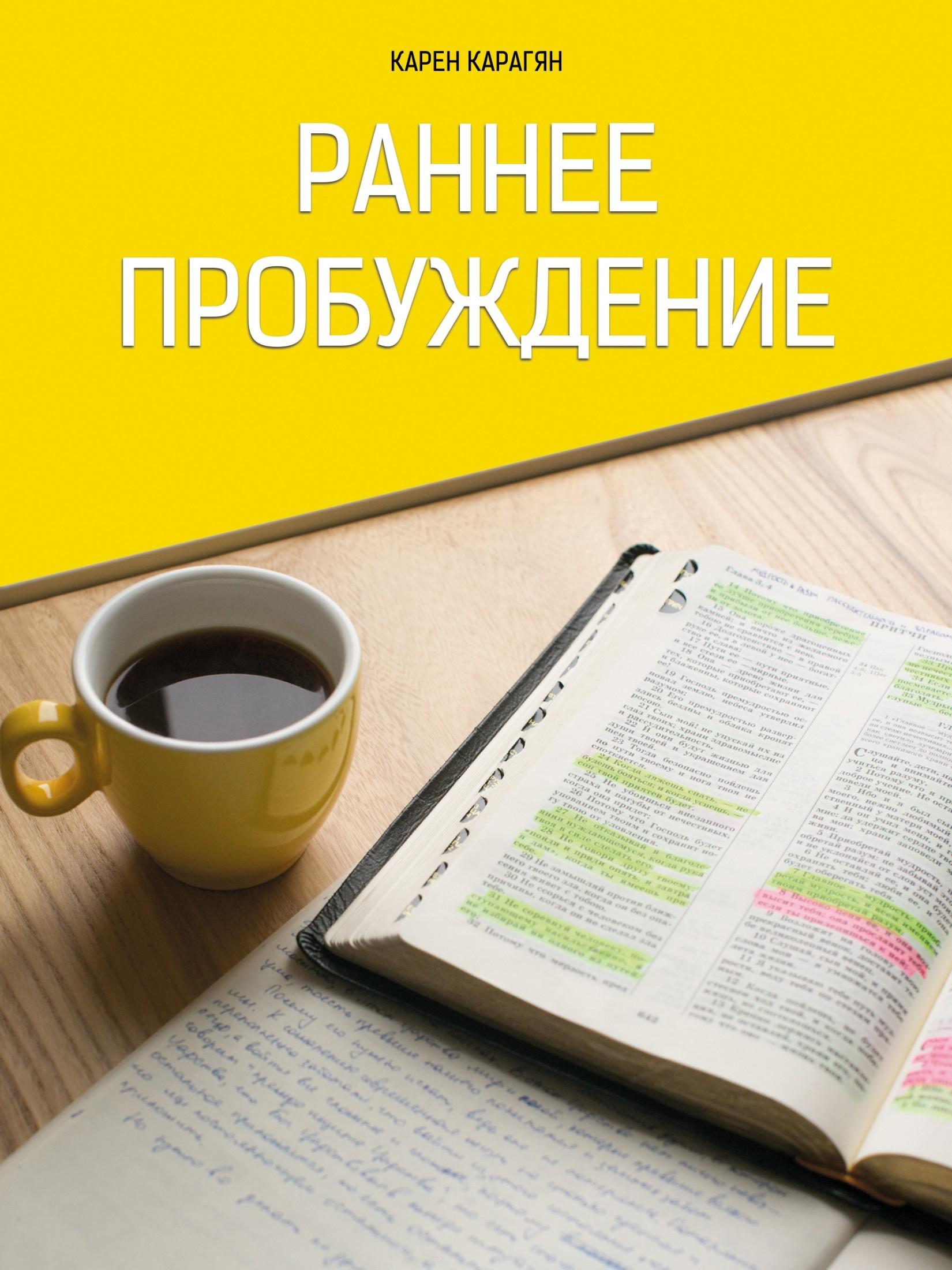 обложка книги static/bookimages/26/66/91/26669121.bin.dir/26669121.cover.jpg
