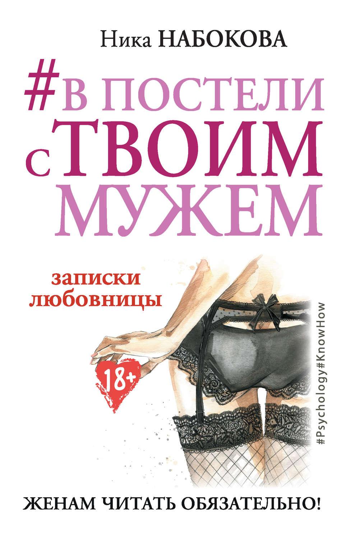 Скачать бесплатно книги по семейной психологии