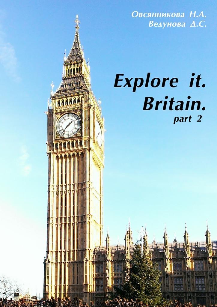 Д. С. Ведунова Explore it. Britain. Part2 prehistoric britain