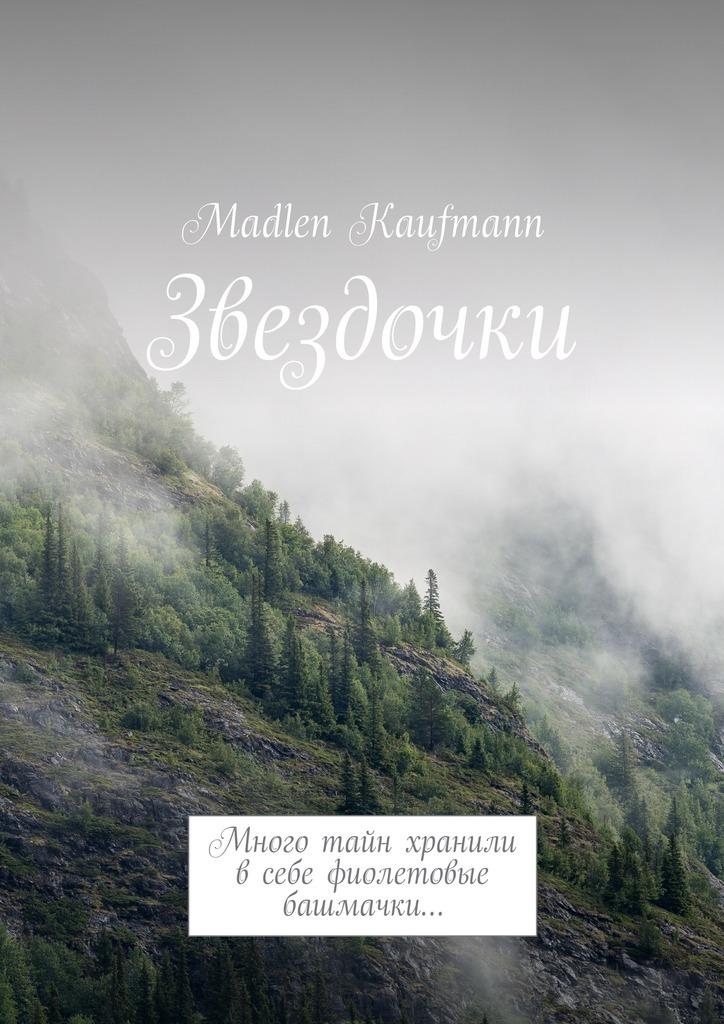 Madlen Kaufmann бесплатно