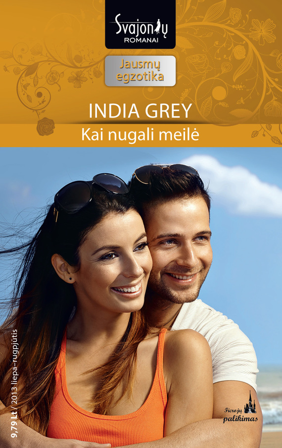India Grey Kai nugali meilė 704201 000 [ data bus components dk 621 0438 3s]