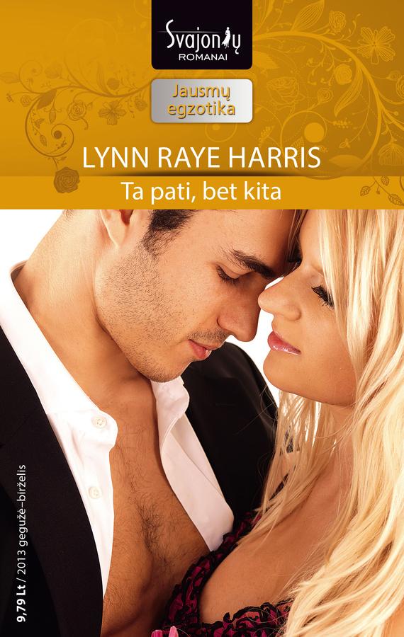 Lynn Raye Harris Ta pati, bet kita кукла tyra