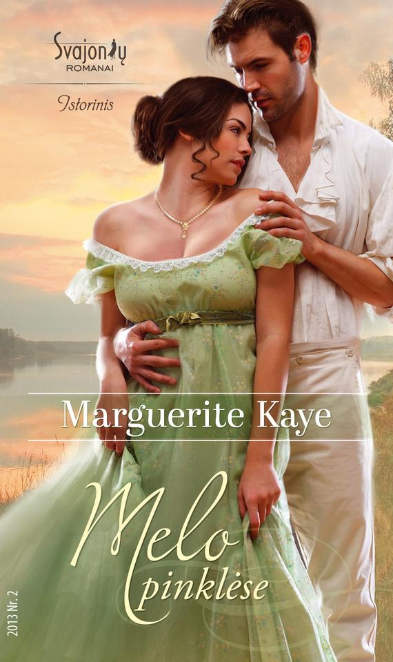 Marguerite Kaye Melo pinklėse блокнот для высокоэффективных людей с главными принципами стивена кови синий