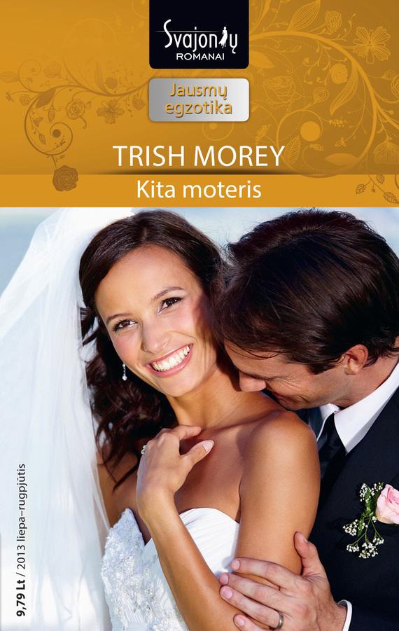 Trish Morey Kita moteris junot diaz štai taip tu ją prarandi