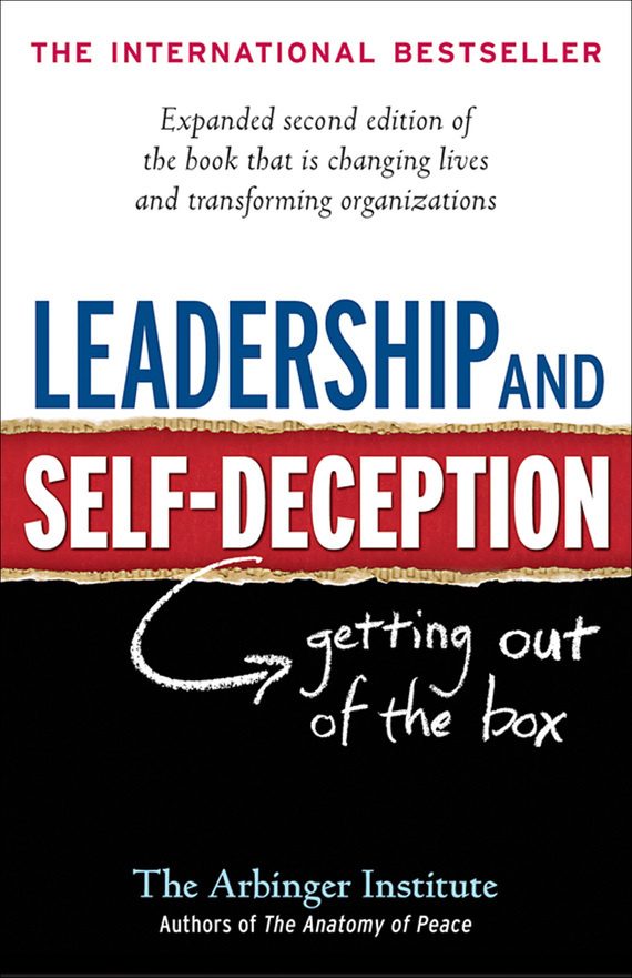 The Arbinger Institute Leadership and Self-Deception. Getting out of the Box goldstone lawrence the anatomy of deception