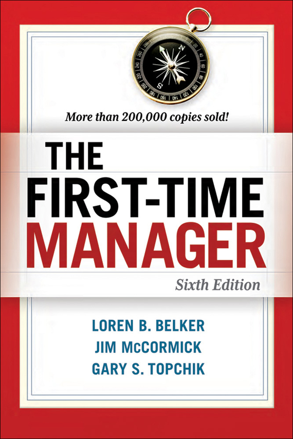 Loren B. Belker The First-Time Manager easternisation war