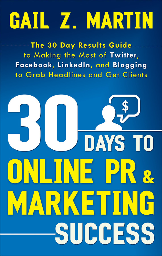 Gail Z. Martin 30 Days to Online PR and Marketing Success shoji lal bairwa rakesh singh and saket kushwaha economics of milk marketing