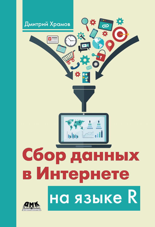 read democratization in russia under gorbachev 198591 the birth