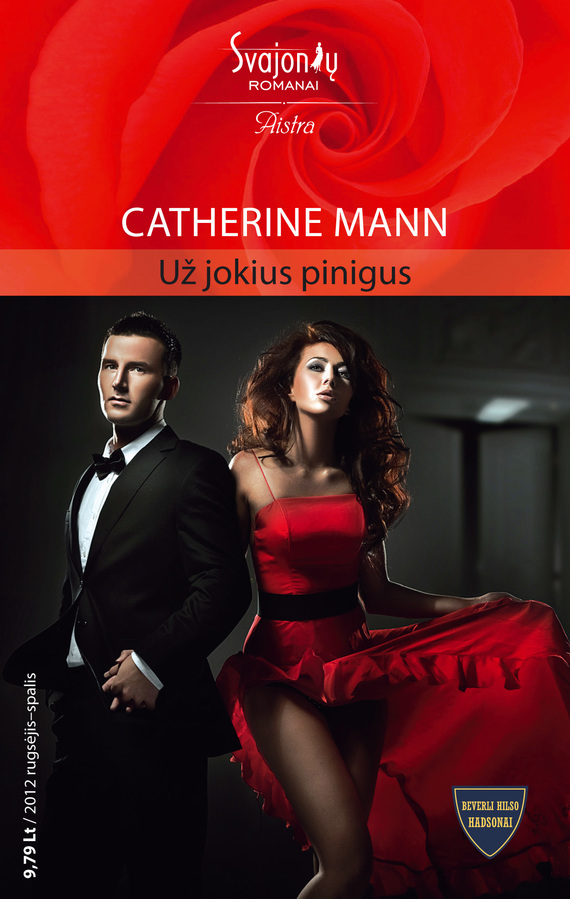 Catherine Mann Už jokius pinigus wendy s marcus kai vienos nakties per maža