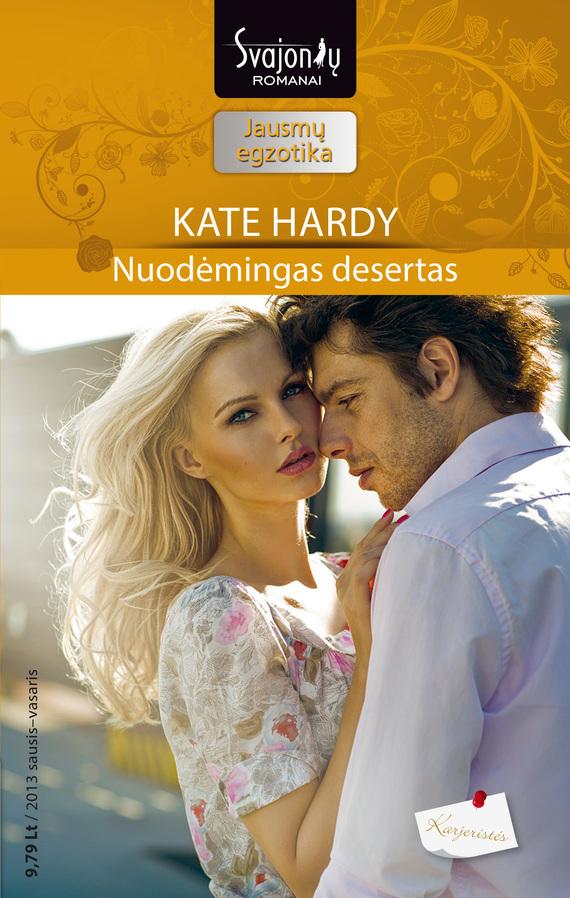 Kate Hardy Nuodėmingas desertas сумка kate spade new york wkru2816 kate spade hanna