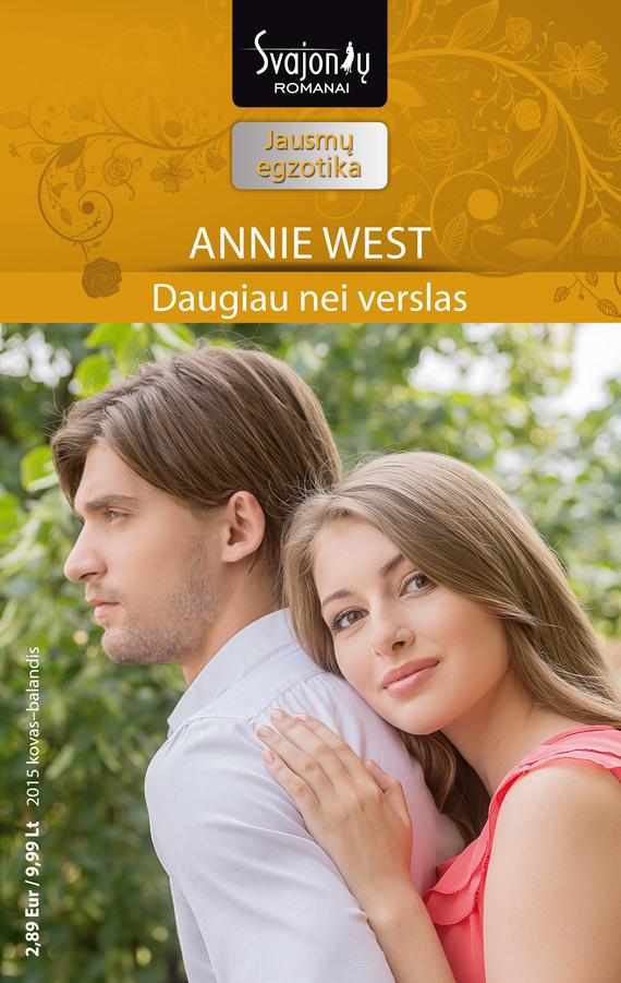 Annie West Daugiau nei verslas уличный фонарь favourite 1810 1f
