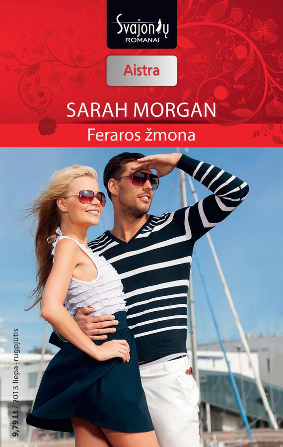 Sarah Morgan Feraros žmona junot diaz štai taip tu ją prarandi