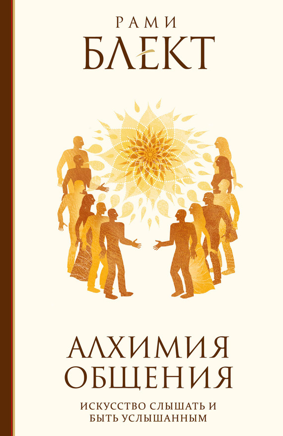 На обложке символ данного произведения 26/69/55/26695547.bin.dir/26695547.cover.jpg обложка