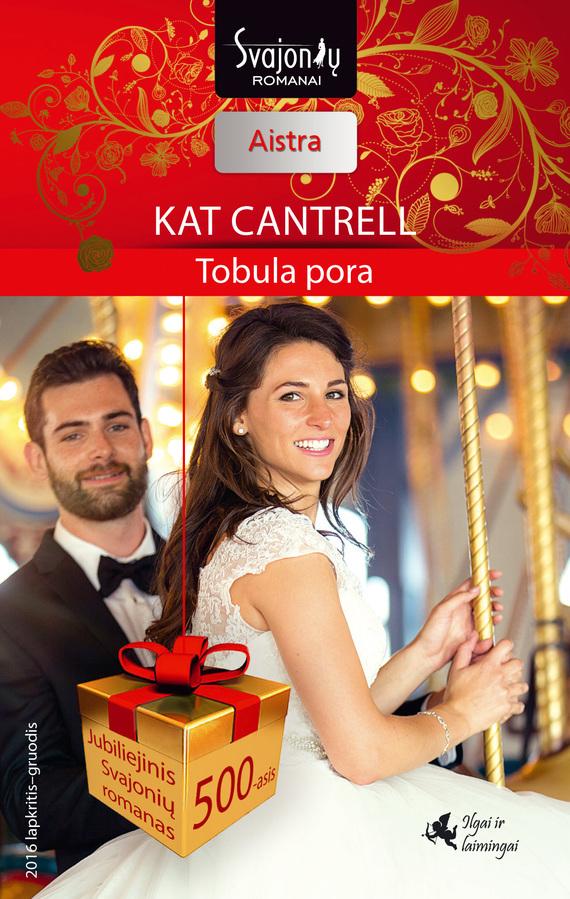 Tobula pora ( Kat Cantrell  )