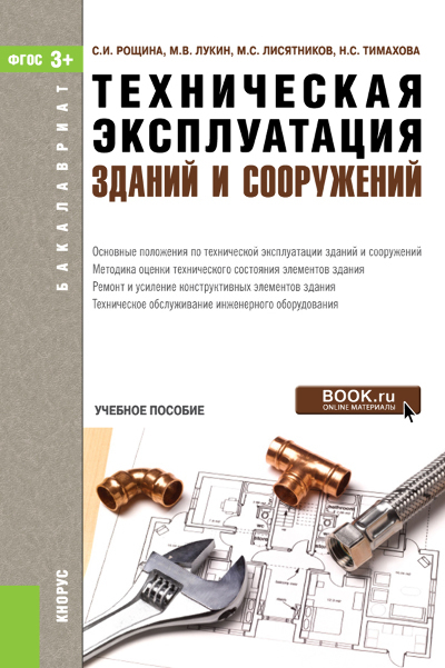 Михаил Лукин бесплатно
