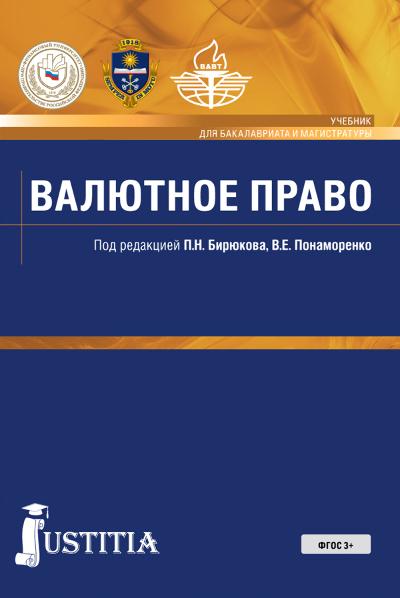 обложка книги static/bookimages/26/71/16/26711672.bin.dir/26711672.cover.jpg