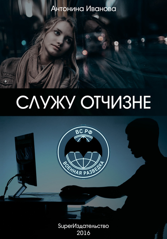 Антонина Иванова Служу Отчизне набор ободков котенок и зайчик вв2150