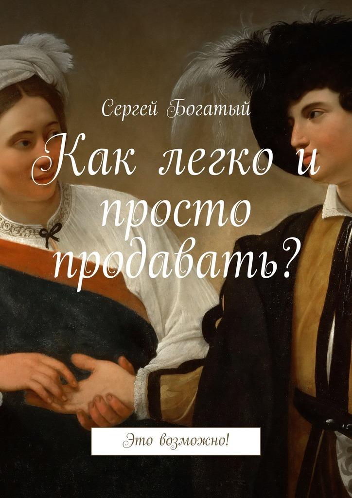 Лилия зиновьева тайный арсенал соблазнения читать онлайн бесплатно